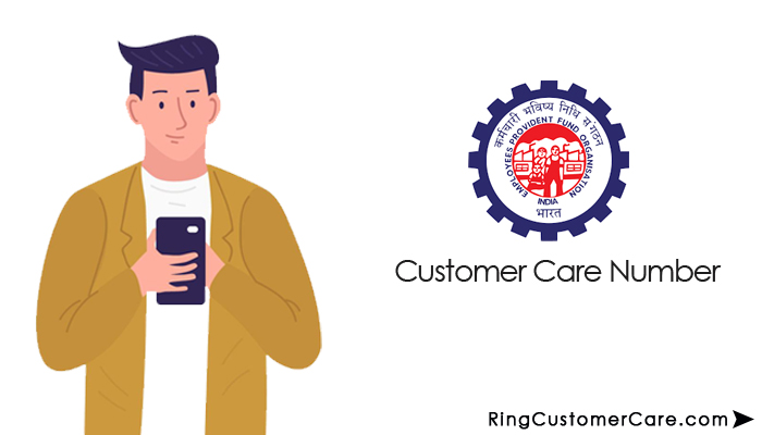 epf customer care number
