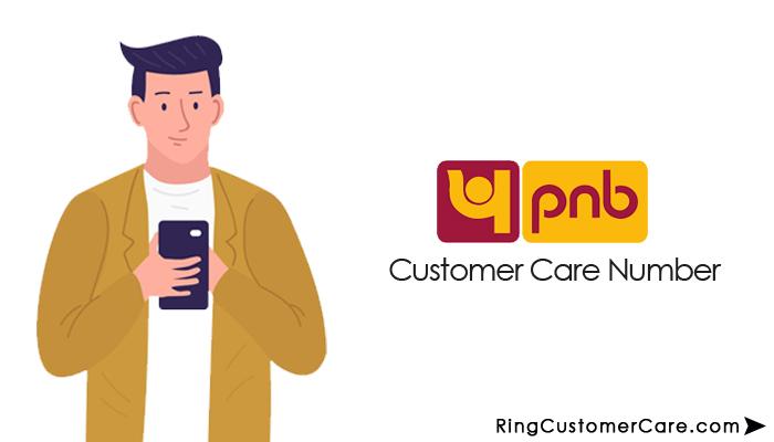 punjab national bank pnb customer care number
